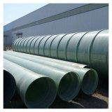 雨水管玻璃鋼脫硫600管道系統