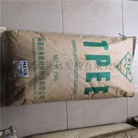 美国进口 TPEE C956塑胶原料