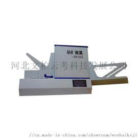生产定制光标阅读机 肥乡县光标阅卷机