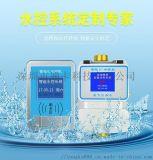 智能IC卡水控机 让水控机安装简单
