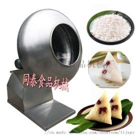 食品加工商用粽子拌米机