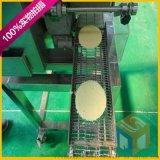紅薯餅成型機 蔬菜餅成型機 漢堡餅成型機生產線