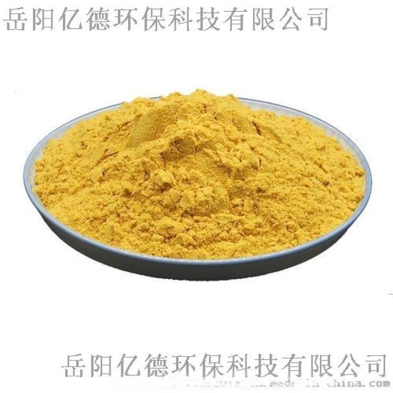 厂家直销污水处理剂除磷剂聚合硫酸铁