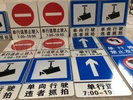 上海定制反光牌|铝合金标志牌|铝制道路指示牌|