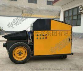 供应BKQ-15型卧式二次构造柱泵