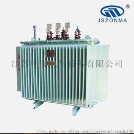 油浸式变压器S11国标 电力变压器