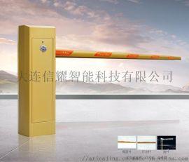 丹东智能停车场设备红门智慧【道闸AG2】