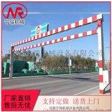 电动自动液压道路公路交通用升降固定式限高杆限高架
