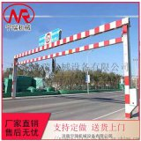 電動限高杆 道路交通用限高架 固定式升降限高杆