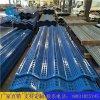 長沙藍色擋風牆 現貨 供應環保防風抑塵網  安裝