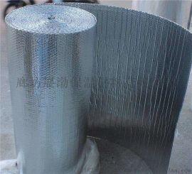 彩钢厂房隔热专用建材铝箔气泡膜