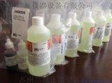哈希COD試劑超低量程25156000-CN