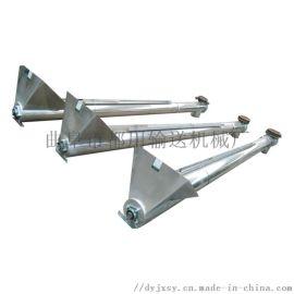 灌包用绞龙 输送机械设备厂家 都用机械原装螺旋提升