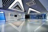 智慧大数据体验中心展厅设计
