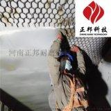 乌海碳化硅防磨胶泥供应厂家