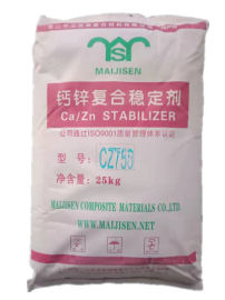 SPC地板专用钙锌稳定剂CZ758