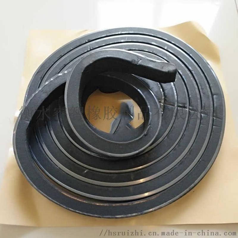 厂家直销铁路隧道腻子型橡胶遇水膨胀止水条