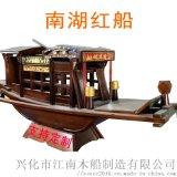 厂家手工定制嘉兴南湖红船模型