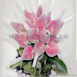 玫瑰花包装网套,玫瑰花保护网套