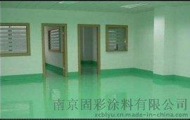新做混凝土地面施工南京环氧地坪需要多少钱