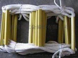 杭州安泰XRT-15国标软梯,信得过的安全软梯