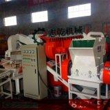 銅米機 小型幹式 廢舊電線網線銅塑粉碎 分離銅米機 新型創業項目