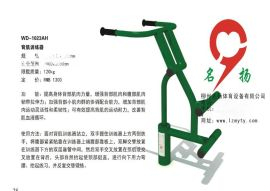 柳州体育健身器材   背肌训练器