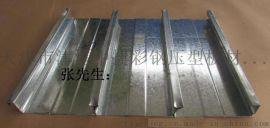 天津压型钢板厂家生产楼承板YXB48-200-600(B)