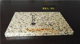 厂家供应600*1500石材铝蜂窝板