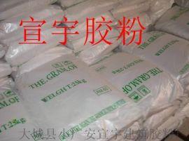 四川达州粘接砂浆胶粉