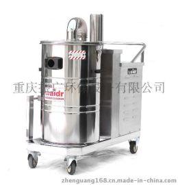 三相工业吸尘器 工业用电大吸力吸尘器