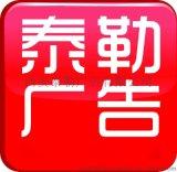 西安未央路广告公司丨西安凤城五路logo画册VI包装专业设计优化印刷公司