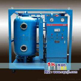ZTY系列透平油滤油机(ZTY-100)