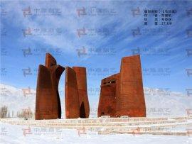 《马兰魂》雕塑批发|北京中雕鼎艺