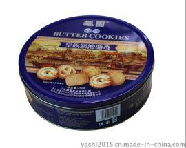 东莞业士马口铁曲奇食品包装盒(0.23MM)