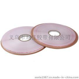 耐低温抗寒双佳牌3毫米强粘PE封缄胶带热卖进行中