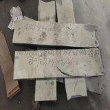专业生产厂家monel400镍铜合金 化学成分是多少?国产进口monel400蒙乃尔合金板棒 质量保证