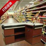 卖场便利店超市收银台柜台水果店柜台收款台收银桌不锈钢台面