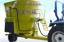 HFJW-5卧式牵引式饲料搅拌机