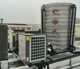 YJR-R-5HP空气能热泵热水器