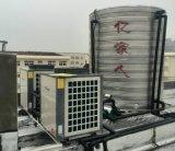 YJR-R-5HP空氣能熱泵熱水器