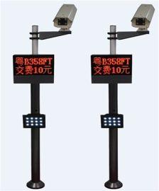 广州厂家供应停车场车牌识别管理系统