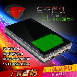 忻毅厂家直销15000毫安移动电源 双USB输出手机充电宝