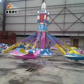 户外儿童游乐设备自控飞机 大型新型游乐设备自控飞机