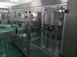 酸角汁生產線 全自動酸角飲料加工設備-新品