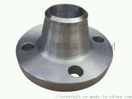 泽宇法兰**碳钢带颈法兰片 锻造高压对焊法兰盘