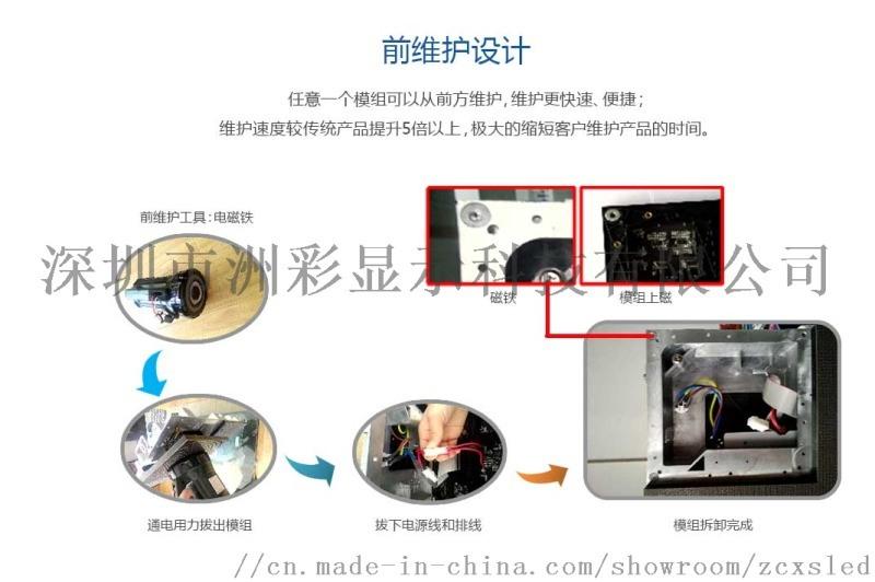 P1.78LED小间距显示屏厂家参数