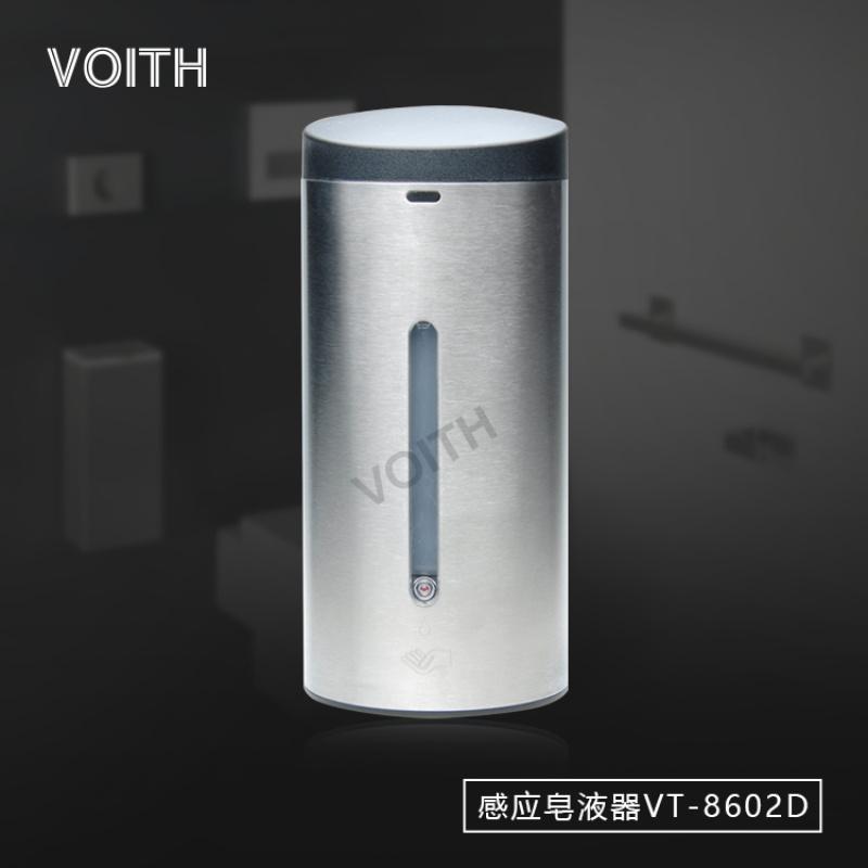 不锈钢304酒店机场医院高档卫浴产品自动感应皂液器