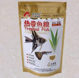 供应鱼粮拉链铝箔袋鸟饲料镀铝包装袋