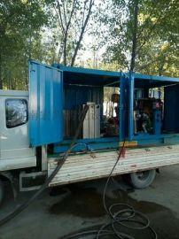 宏兴化工厂 化肥厂管道结垢清洗机